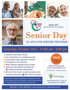 Senior Day at Tarbiya Institute